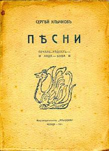 Издательство Альциона