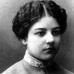 Ольга Розанова