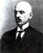 Владимир Нарбут